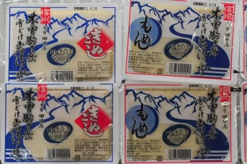 国産大豆100%豆腐